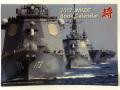海上自衛隊ブック型カレンダー2017年