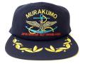 部隊識別帽(護衛艦むらくも[退役])佐官用