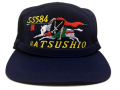 部隊識別帽(SS-584潜水艦なつしお[退役])