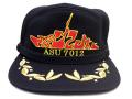 部隊識別帽(ASU-7012特務艦てるづき[退役])佐官用