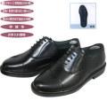 海上自衛隊幹部用黒短靴(クラリーノ)