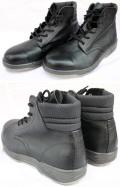 海上自衛隊安全靴