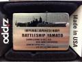 ZIPPO[戦艦大和Type2(シルエット)]