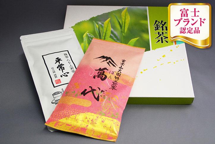 銘茶セット(平袋)