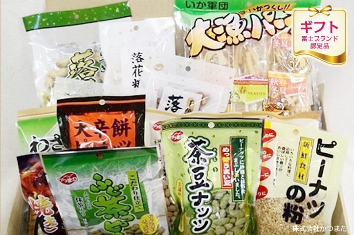 大渕やぶ北茶入り「ふじ茶っピー」「茶豆ナッツ」 & 豆菓子・ナッツ詰め合わせ