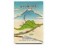 富士山麓の四季 [DVD]