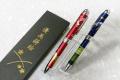 富士山多機能ボールペン