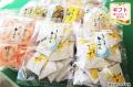 駿河のかるせん(桜えび・釜上げシラス)& 各種せんべいの詰め合わせ