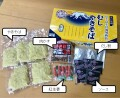 富士・富士宮やきそば5食セット(常温)