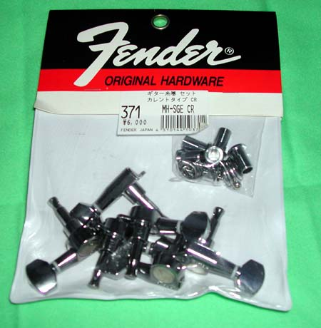 フェンダー 371