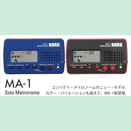 ウクレレ用メトロノーム KORG(コルグ)MA-1/SOLO METRONOME