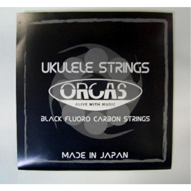 ORCAS OS-HARD LG (Hard Low-G)