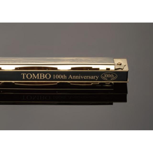 トンボ100周年記念モデル