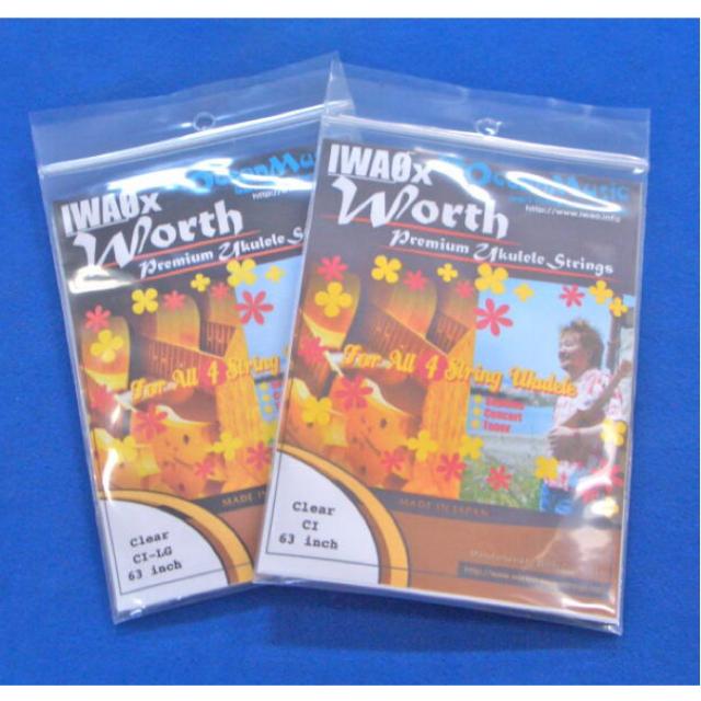 Worth 弦 CI-IWAO Standard(クリアフロロカーボン IWAO Standardセット)