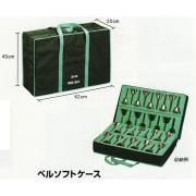 ゼンオンミュージックベルソフトケースZ-10型