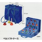 ゼンオンミュージックベルソフトケースZ-7型