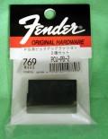 フェンダー 769