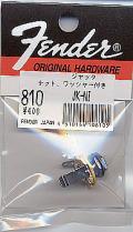 フェンダー 810