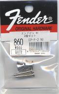 フェンダー 860