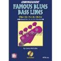 bluesbassline