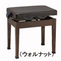 ピアノ椅子新高低椅子WX-1Gウォールナット ハーモニカ・オカリナ等の通販・フジクラ楽器