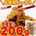ダイエットこんにゃくチップ200g1