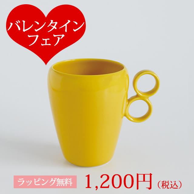 おとなの日々器  食器 有田焼 藤正 セール そうた窯 皓洋窯 金善 マグカップ バレンタイン ギフト