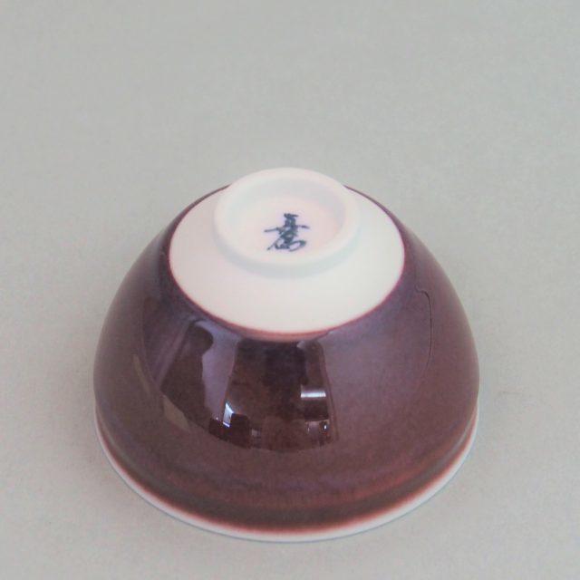 和食器 有田焼 藤正 おとなの日々器 真右ェ門窯 煎茶 茶器 ギフト