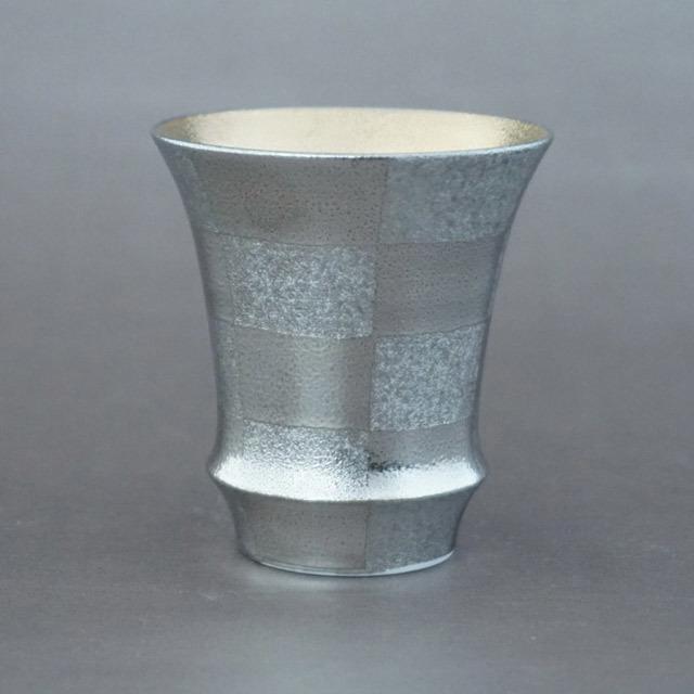 おとなの日々器 藤正 オリジナル 有田焼 SAKEGLASS 匠の蔵 酒器 ぐい呑