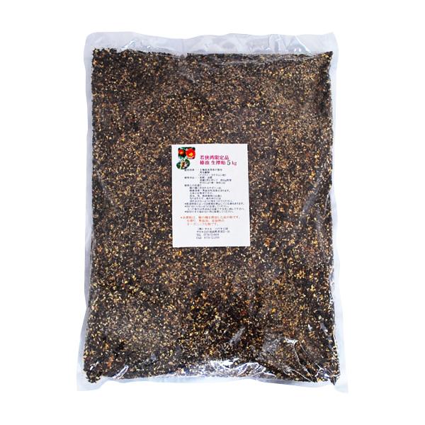 【送料無料】【国産】 椿種子残渣 5kg