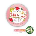 【送料無料】【国産】 椿みつ朗(ミツロウスキンクリーム)20g ノバラの香り