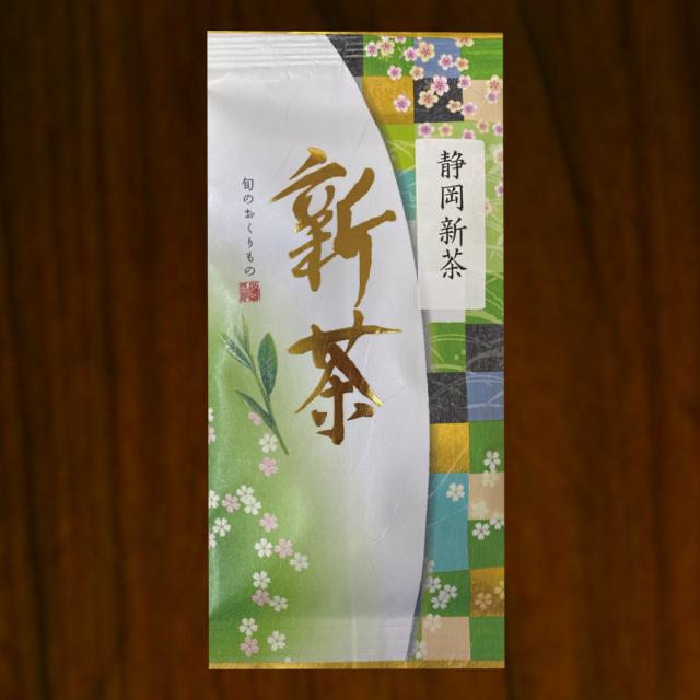 新茶 静岡新茶 50g