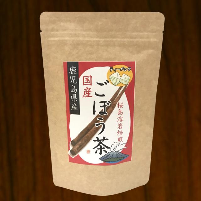 ごぼう茶 ティーバッグ15P