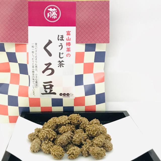 富山棒茶のほうじ茶黒豆(夏季限定)