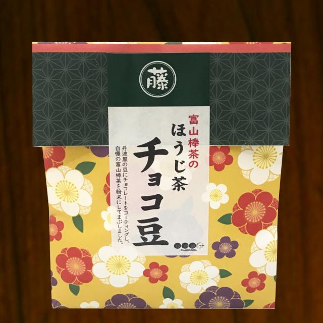ほうじ茶チョコ豆 70g入