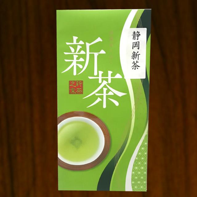 新茶 静岡新茶 80g