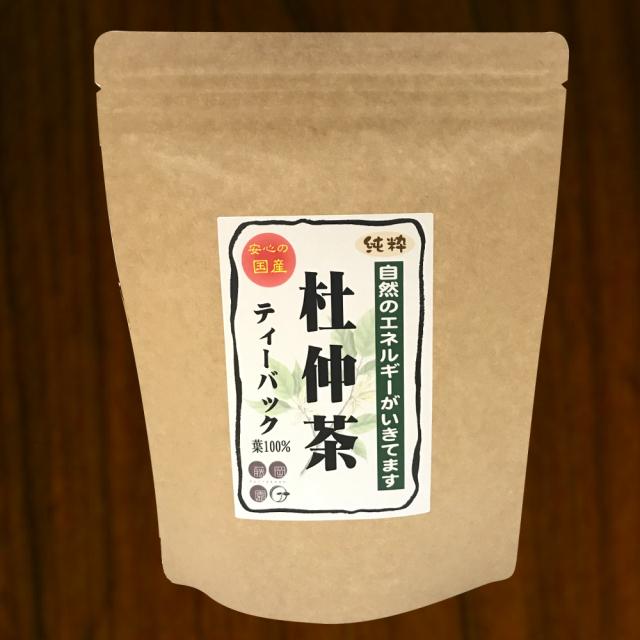 杜仲茶 3g×20p