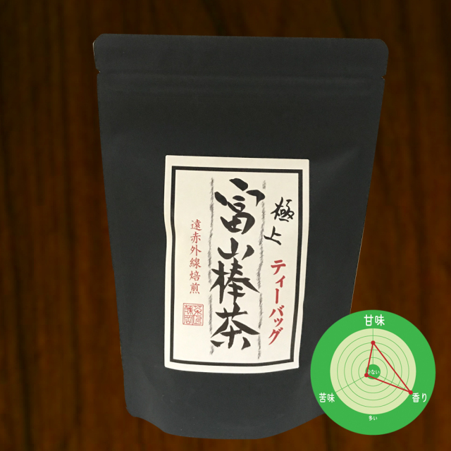 富山棒茶 1リットル用ティーバッグ 8g×10P