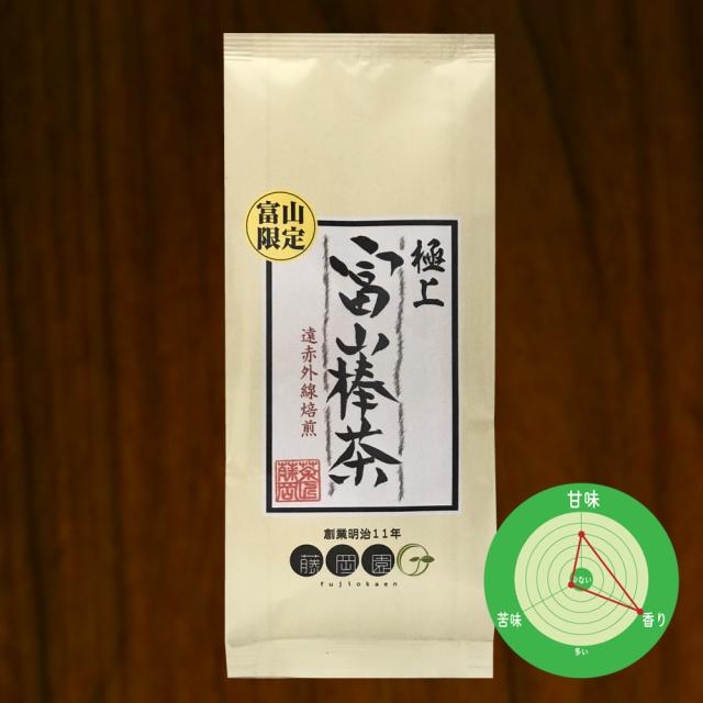 富山棒茶 100g