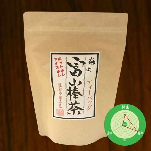 富山棒茶 3g×20P