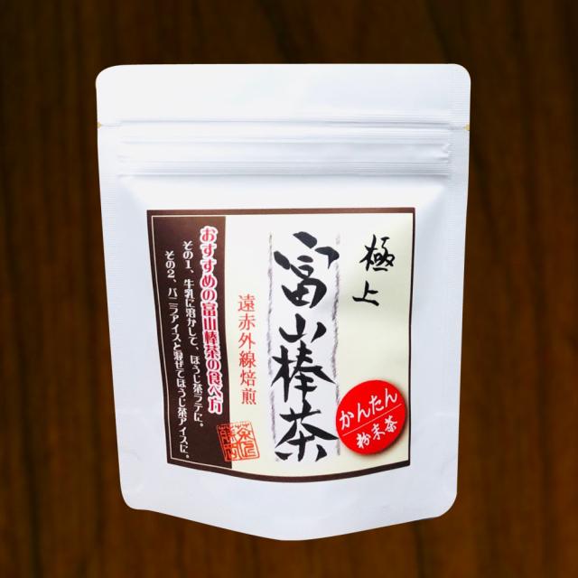 富山棒茶 粉末 50g
