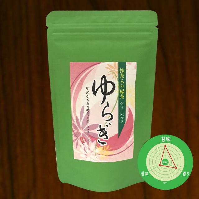 ゆらぎ ~抹茶入り緑茶ティーパック~ 4g×18個入り