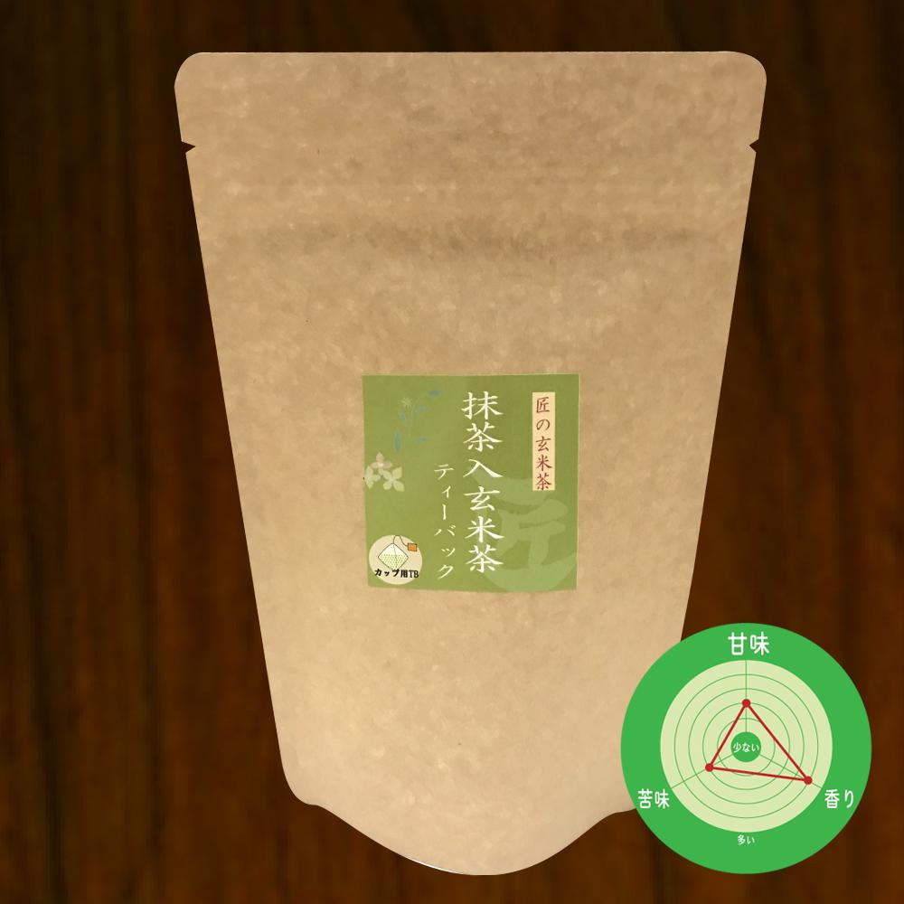 抹茶入り玄米茶TP 3g×15P