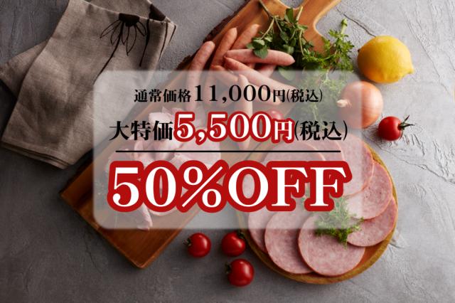 好評につき再販!50%OFF【鹿野ファーム】鹿野高原豚 ボリューム満点セット(2.8kg)