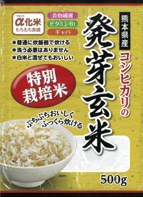 αドライ化で、ふっくらおいしい。発芽玄米