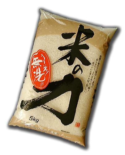 米の力お買い得無洗米