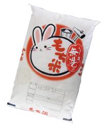 無洗米もち米1kg小分けパック