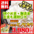 【送料無料】福岡県産「ヒノヒカリ」10kg(5kg×2個)【九州産】【福岡県】
