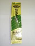 宇治かぶせ茶1260 [茶]