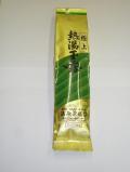 宇治かぶせ茶1050 [茶]